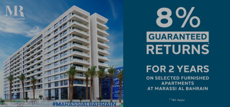 Buy Your Dream Home: Bahrain's Best Residential Property   Marassi