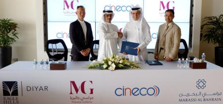 Agreement With CINECO