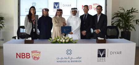 NBB and Marassi Al Bahrain