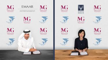 Eagle Hills and Emaar Entertainment forms a Joint Venture to bring Marassi Aquarium and Underwater Zoo to Marassi Galleria